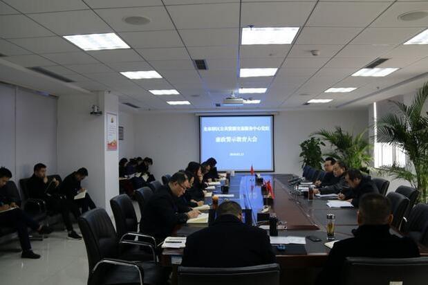 成都市龙泉驿区公共资源交易服务中心廉政警示教育会议工作信息